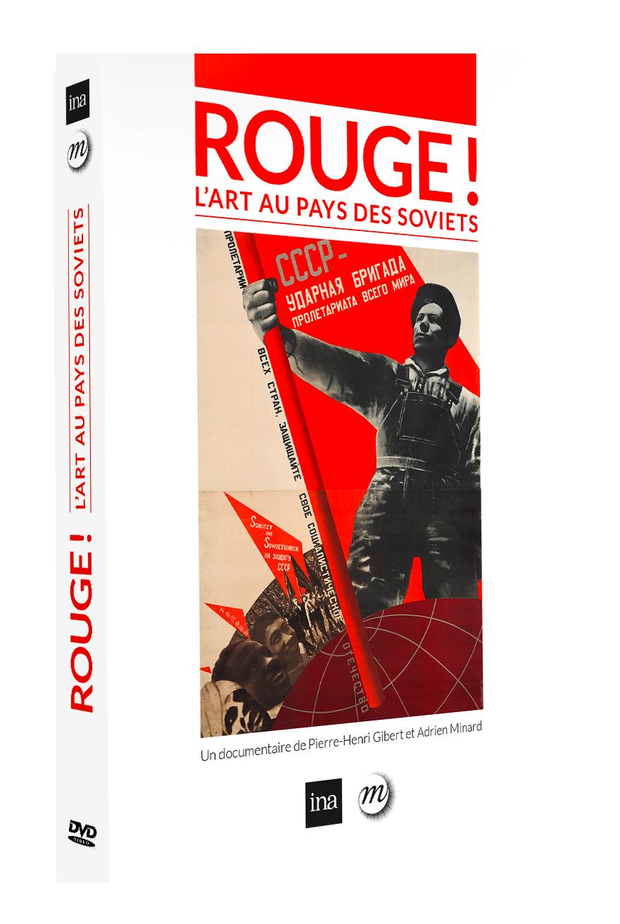 ROUGEV13D-png